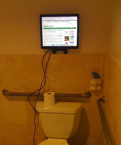 box toilet